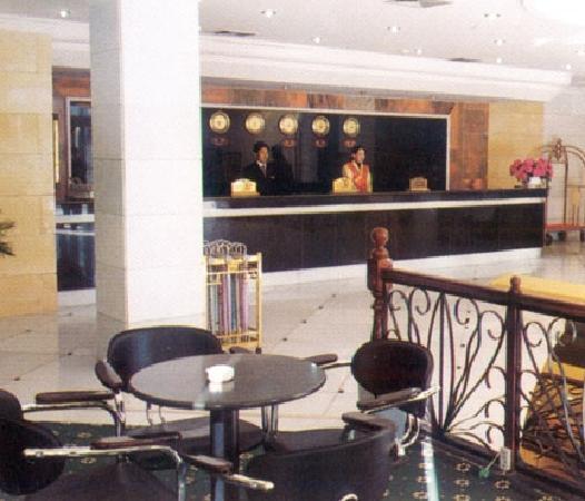 Nanjing Jin Qiao Hotel