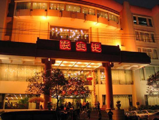 Zhangshengji Hotel