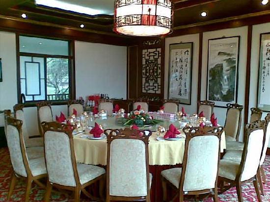 Huadao Holiday Hotel: 我们就餐的包间