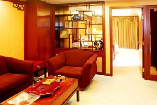 Yuelai Hot Spring Hotel: 套房