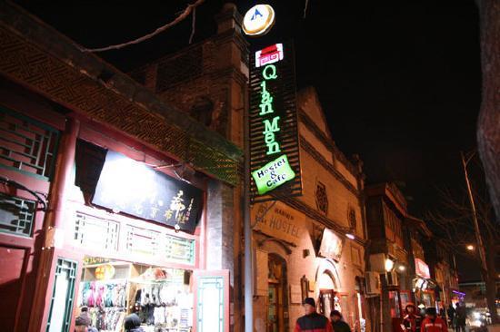 Qianmen Hostel: 1