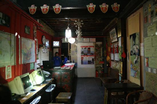 Qianmen Hostel: 2