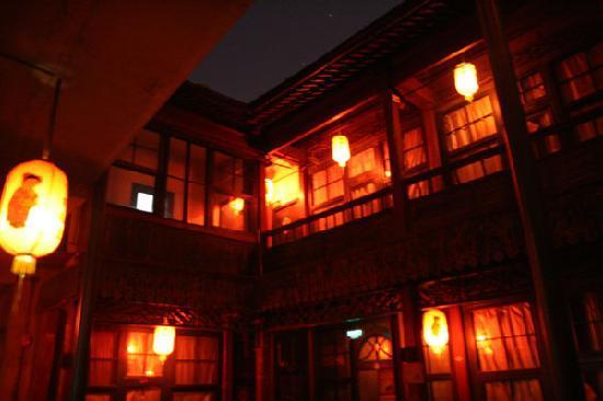 Qianmen Hostel : 8