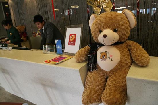 Shanshui Trends Hotel Beijing Shaoyaoju: 9