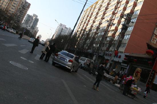 Shanshui Trends Hotel Beijing Shaoyaoju: 10