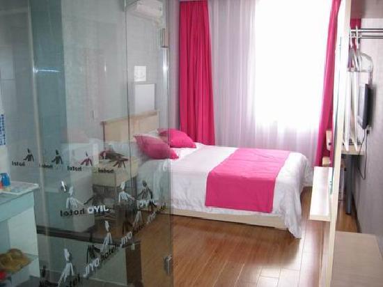 Jiyou  Hotel (Tianjin Gulou Center)