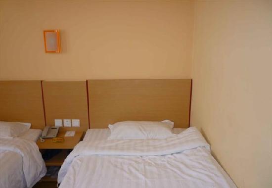 Haojia Express Hotel