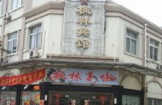 Fenglin Hotel