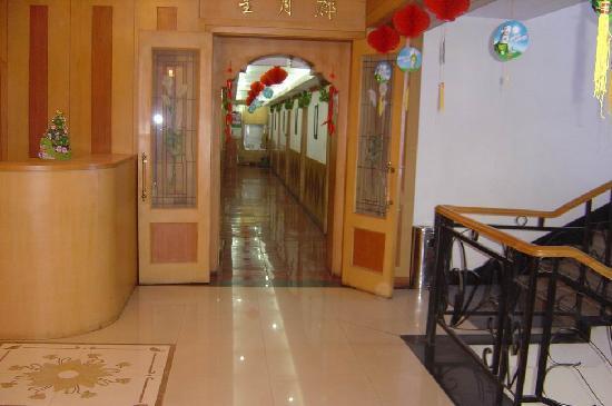 Tiejian Hotel