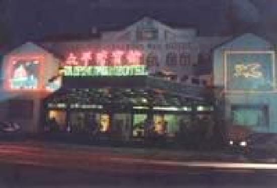 Tai Ping Wan Hotel