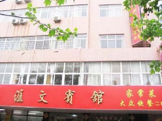 Elan Inn Qingdao Pichai Yard Shanghai Road: 1