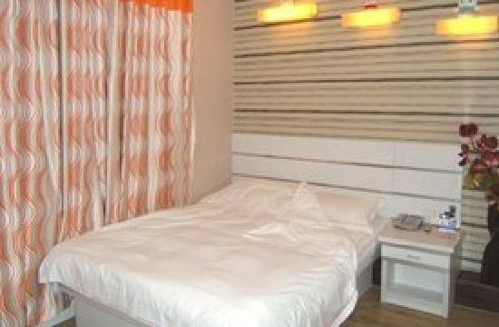 Feeling of Family Business Hotel (Qingdao International Seaview): 1