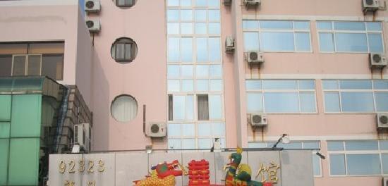 Haiyu Hotel: 1