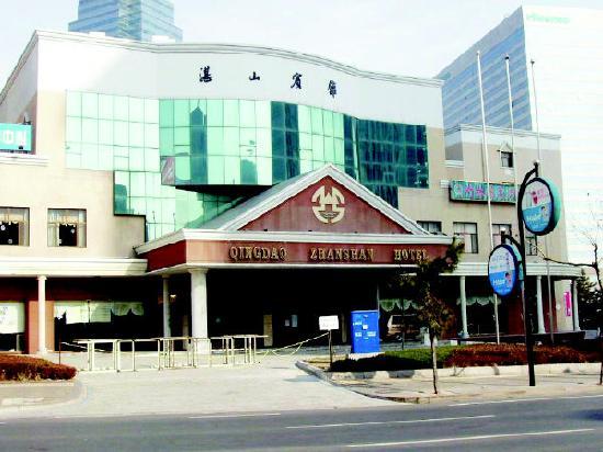 Agora Qingdao