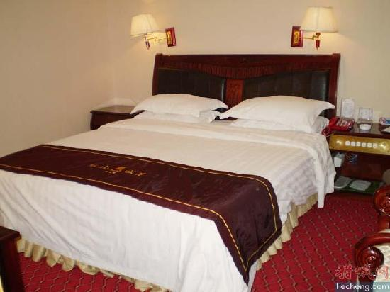 Taxin International Business Hotel