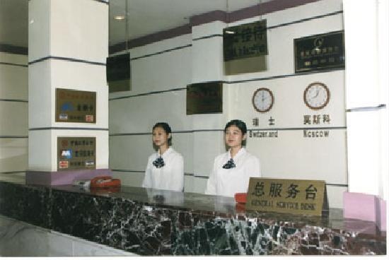 Duolan Hotel