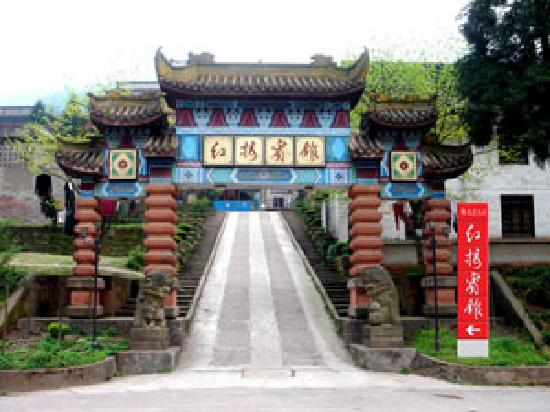 Honglou Hotel : 343