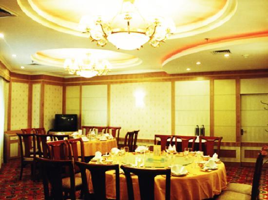 Jiangzhou Grand Hotel