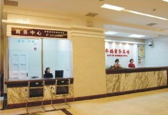 Qiaohe Business Hotel