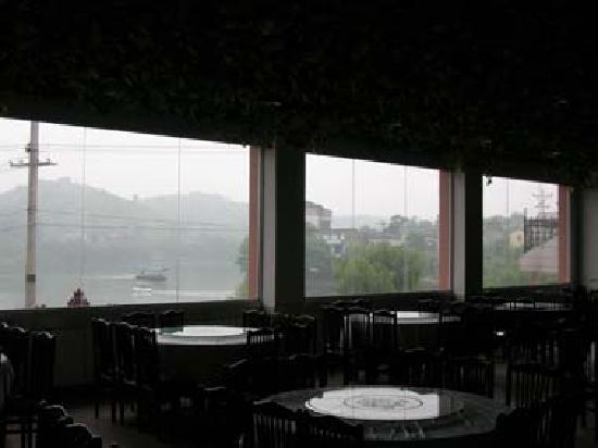 Photo of Mingsheng Farmhouse Chongqing