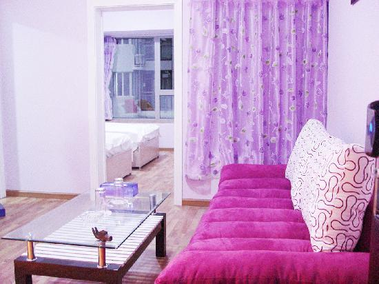 Ruika Apartment Hotel