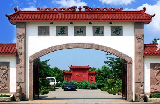 Hehua Villa Hotel