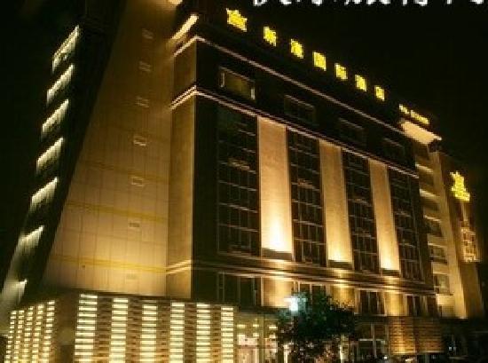 Xinhao International Hotel