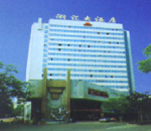 Xiang Hui Hotel