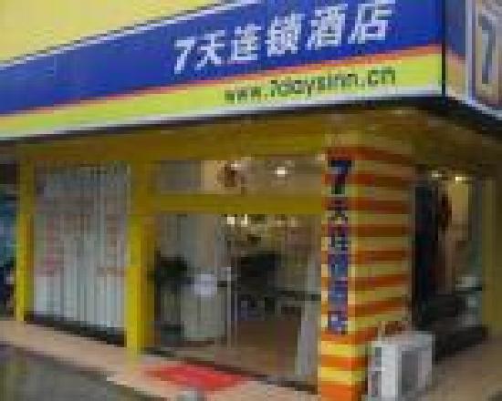 7 Days Inn (Changsha Hongmin Center): 32