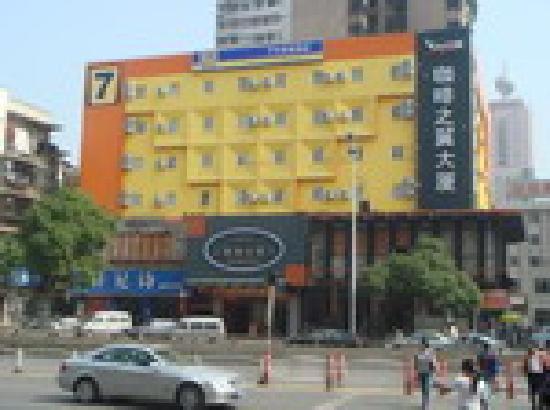 7 Days Inn (Changsha Furong Square)