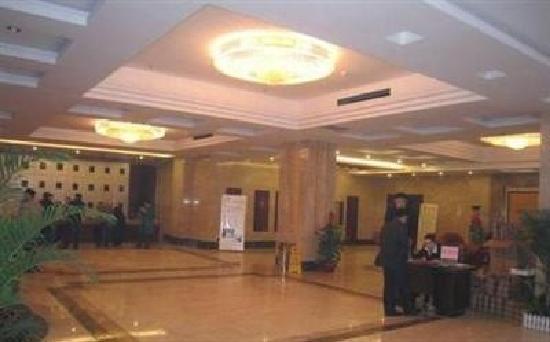 Kaiserdom Hotel Changsha Huatie