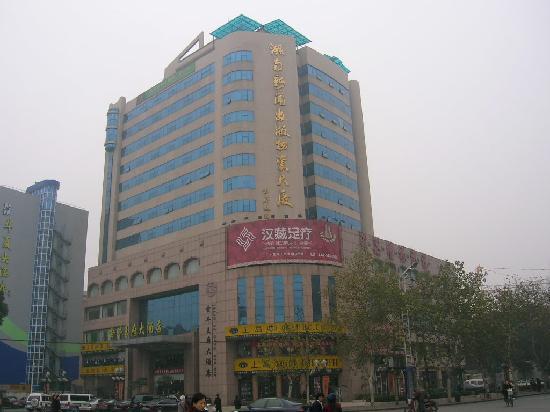Jinniu Wangfu Hotel