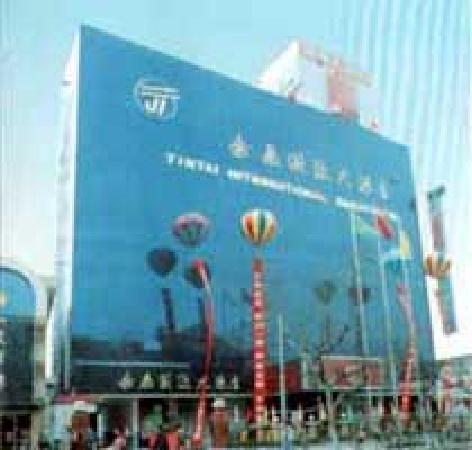 Jintai International Hotel