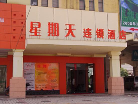 Sunday Inn (Changsha New Youth Apartment)