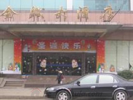 Jinfu Hotel