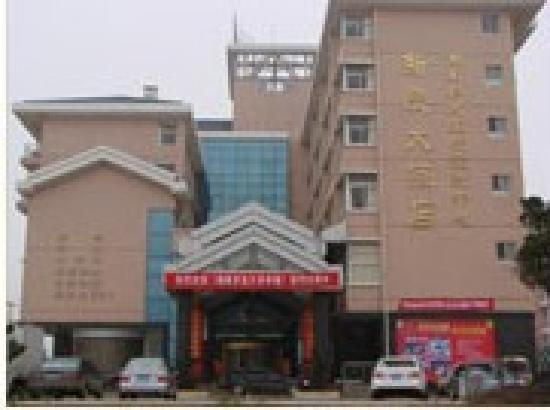 Photo of New Agriculture University Hotel Changsha