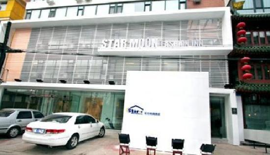 Star Moon Fashion Inn (Changchun Nanhu Two): ewds