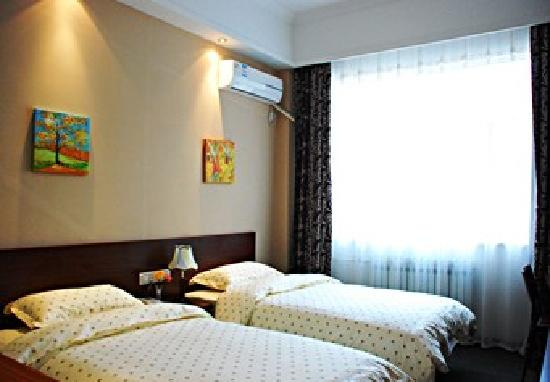 Shanghaorenjia Hotel (Quancheng Square): hf