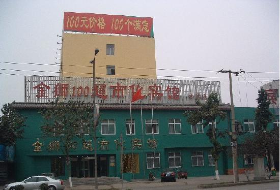 Shuizhiyuan Hotel