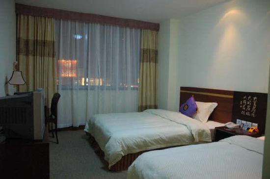 Zijin Business Hotel: tr