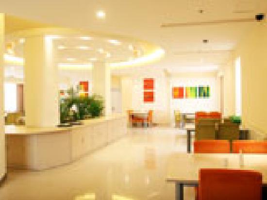Grace Inn Jinan Jingshi Road Qilu Children's Hospital: gffdds