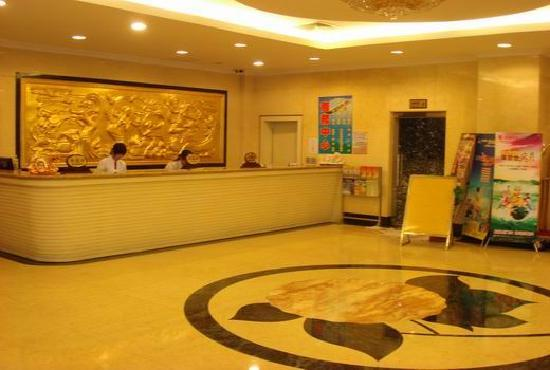 Liuhe Business Hotel