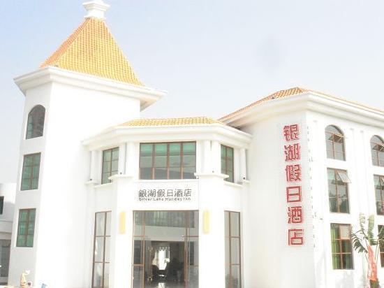 Yinhu Hotel: 56