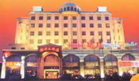 Huoli Hotel