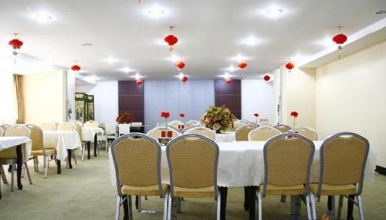 Fudi Business Hotel