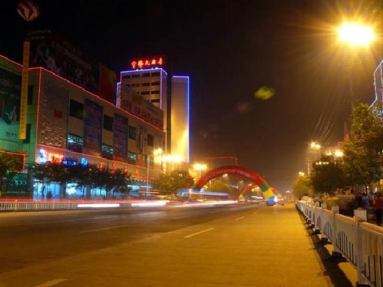 Zhonghan Hotel: fde