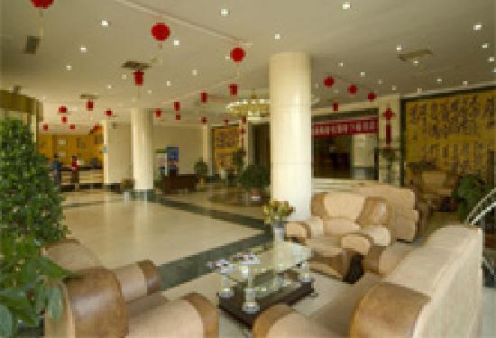 Changwei Hotel