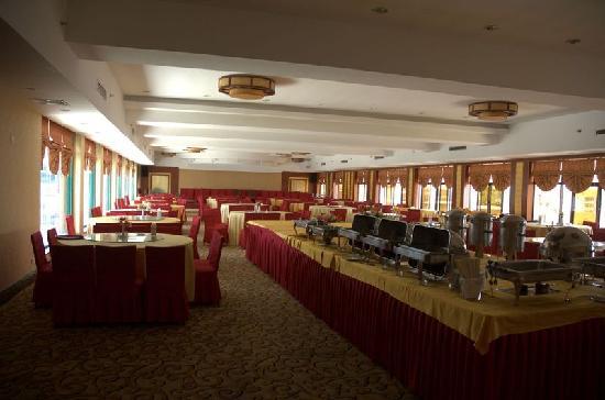 Mingren Hotel Rongcheng: gr