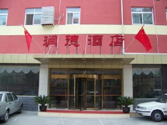 Red International Hotel
