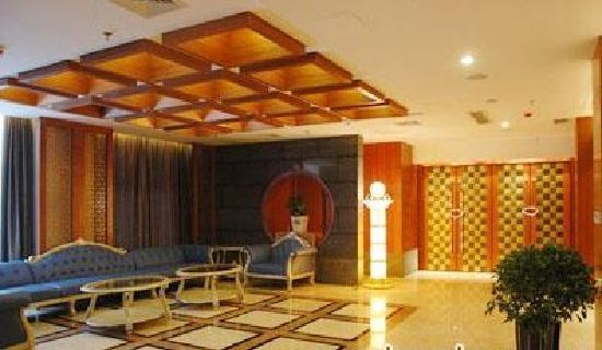 Weishanhu Hotel